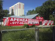 Металлургов 22,  Кировский район.