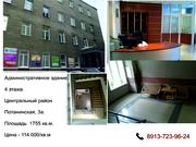 Продам/сдам в аренду коммерческую недвижимость