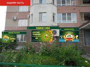 Сдаю в аренду помещение 202 м² Нижний Новгород на ул. Родионова