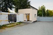 Продается производственно-складской комплекс с арендаторами.