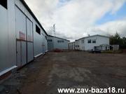 Торгово-производственная база