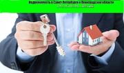 Недвижимость в СПб и ЛО