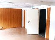 Аренда помещения под офис продаж,  магазин склад.